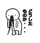 ひげ!(個別スタンプ:26)