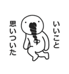 ひげ!(個別スタンプ:27)