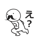 ひげ!(個別スタンプ:28)
