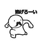 ひげ!(個別スタンプ:31)