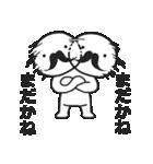 ひげ!(個別スタンプ:34)
