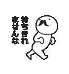 ひげ!(個別スタンプ:35)