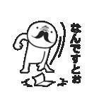 ひげ!(個別スタンプ:36)