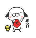 犬太郎!(個別スタンプ:01)