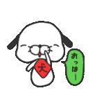 犬太郎!(個別スタンプ:02)