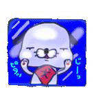 犬太郎!(個別スタンプ:03)