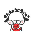 犬太郎!(個別スタンプ:06)