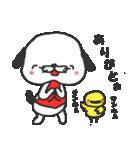 犬太郎!(個別スタンプ:07)