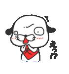 犬太郎!(個別スタンプ:13)