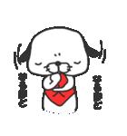 犬太郎!(個別スタンプ:14)