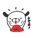 犬太郎!(個別スタンプ:15)