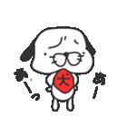 犬太郎!(個別スタンプ:17)