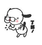 犬太郎!(個別スタンプ:20)