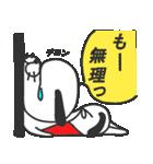 犬太郎!(個別スタンプ:28)