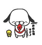 犬太郎!(個別スタンプ:32)