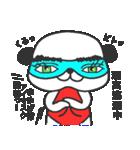 犬太郎!(個別スタンプ:33)