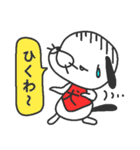 犬太郎!(個別スタンプ:34)