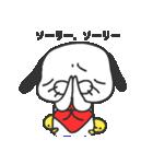 犬太郎!(個別スタンプ:36)