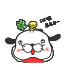 犬太郎!(個別スタンプ:37)