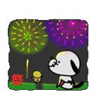 犬太郎!(個別スタンプ:38)