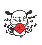 犬太郎!(個別スタンプ:39)