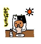 なんでぃ(個別スタンプ:01)