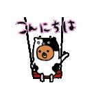 なんでぃ(個別スタンプ:02)