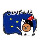 なんでぃ(個別スタンプ:03)
