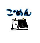 なんでぃ(個別スタンプ:04)