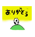 なんでぃ(個別スタンプ:05)