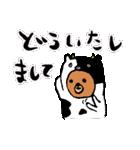なんでぃ(個別スタンプ:06)
