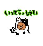 なんでぃ(個別スタンプ:08)