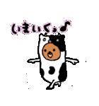 なんでぃ(個別スタンプ:09)