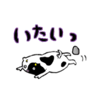 なんでぃ(個別スタンプ:10)