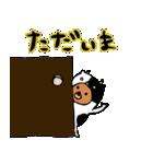 なんでぃ(個別スタンプ:11)