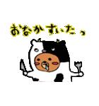 なんでぃ(個別スタンプ:12)