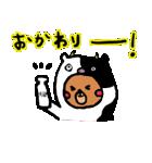 なんでぃ(個別スタンプ:13)