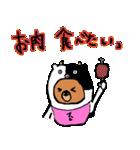 なんでぃ(個別スタンプ:14)