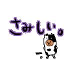 なんでぃ(個別スタンプ:17)