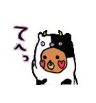 なんでぃ(個別スタンプ:20)
