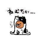 なんでぃ(個別スタンプ:22)
