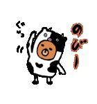 なんでぃ(個別スタンプ:23)