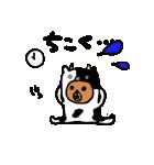 なんでぃ(個別スタンプ:24)