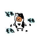 なんでぃ(個別スタンプ:25)