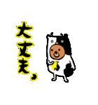 なんでぃ(個別スタンプ:26)