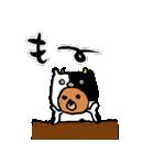 なんでぃ(個別スタンプ:27)