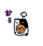 なんでぃ(個別スタンプ:28)