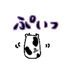なんでぃ(個別スタンプ:29)