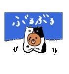 なんでぃ(個別スタンプ:30)