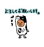 なんでぃ(個別スタンプ:33)